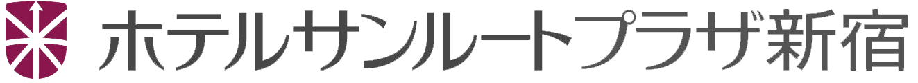 ホテルサンルートプラザ新宿ロゴ